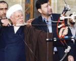طنز؛ سند اشرافیگری هاشمی رفسنجانی!