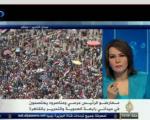 تظاهرات ۳۰ ژوئن آغاز شد/ اولین تصاویر از معترضان در التحریر