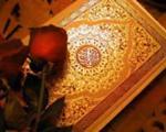 فضیلت و خواص سوره انبیاء