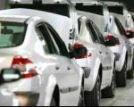 تنوع رنگ خودروهای داخلی افزایش یافت
