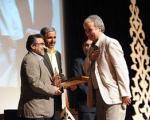 مراسم پایانی جایزه شهید آوینی
