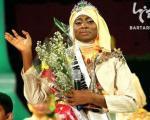 ملکه های مسلمان زیبایی، شیک پوشی و تقوا
