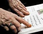 آمار جدید از تعداد بی سوادان در تهران