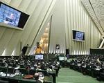 داربست 30متری در صحن علنی مجلس
