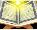 ترک نماز، موجب عذاب الهی