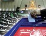 آرایش سیاسی اصلاحطلبان و اصولگرایان درآستانه ثبتنام برای مجلس