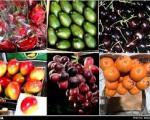 مصرف میوه قاچاق، زنگ خطری برای سلامت
