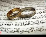 کاهش میزان طلاق در 10 ماه امسال/ رسیدگی به پروندههای مهریه در اجرائیات ثبت به جای دادگاه عامل موثر در سازش زوجین