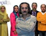 عکس بهنوش طباطبایی، مهدی پاکدل، آیدا کیخایی و علی سرابی در یک نمایش
