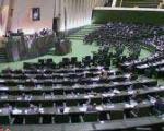 پیگیری حقوق اتباع و دیپلماتهای ایرانی