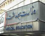 وام پنج میلیون تومانی ودیعه مسكن برای دانشجویان تهرانی