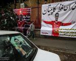 محمود احمدی نژاد در مراسم ختم هادی نوروزی