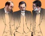 اعلام سیاست های ائتلاف سه گانه اصولگرایان در کنفرانس مطبوعاتی