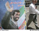 به راستی تاریخ از احمدی نژاد با چه عنوانی یاد خواهد کرد؟!/سلطان وعده