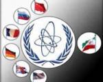ایران مطلقا درباره حق غنی سازی خود مذاكره نمی كند