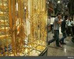 آخرین اخبار از کاهش عیار طلا در ایران
