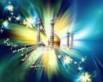 ولادت حضرت معصومه سلام الله علیها و روز دختر