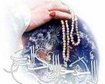 اگر می خواهید نماز امام زمان بخوانید :