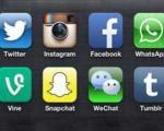 همه اظهارات مسئولان درباره شبکه های اجتماعی