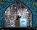 عکس: برگزاری نماز جمعه تهران در مصلی