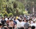 گزارش اكونومیست از محو جمعیت ایران تا 1500 سال دیگر