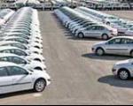 جدیدترین قیمت خودروهای پرتیراژ داخلی/تندر 90;  28میلیون