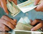 آماده باش کامل بانک مرکزی به بانک ها در آستانه هدفمند شدن یارانه ها