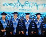 عکس: جشن فارغ التحصیلان دانشگاه شریف