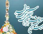 نامزدهای بیست وششمین جشنواره موسیقی فجر اعلام شد