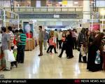 عکس: نمایشگاه بین المللی کتاب تهران