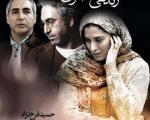 مهتاب کرامتی، زندگی خصوصی و آقای کارگردان