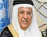 ادعای جالب عربستان پس از انتخاب به عنوان عضو غیر دائم شورای امنیت