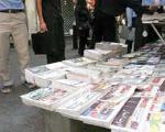 هیات نظارت برمطبوعات به روزنامه بهارتذكرداد
