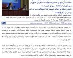 نقدی بر سخنان تازه احمدی نژاد ؛ بیش از کل جمعیت ایران برایش نامه نوشته اند؟!