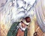 حکایت زیبای پیر مرد تهی دست