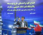 احمدینژاد:وقتی میگوییم ایران، عدهای فکر میکنند که حذف میشوند