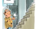 کارتون: حریم شخصی ورزشکاران و هنرمندان