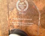 دو ایرانی برنده جام جهانی نوآوری تکنولوژی 2012 شدند