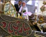 ازدواج کارتنخواب تهرانی با دختر تحصیلکرده
