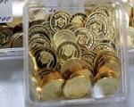 قیمت فروش سکه و طلا در بازار ایران(91/12/17)