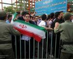 عکس: تجمع مقابل سرکنسولگری عربستان