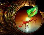 کارت پستال اربعین امام حسین (ع) - سری هشتم