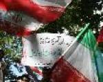 تجمع اعتراضآميز دانشجويان