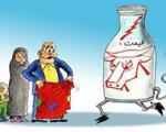 مسئولان بیدار شوند! هزینههای معیشت هر روز گرانتر از دیروز
