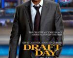 پوستر و عکس «Draft Day»