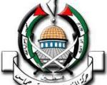 هشدار حماس به فتح؛ رسوایتان میکنیم