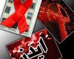 افزایش HIV در افراد ۱۲ تا ۲۴ سال
