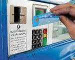 جزئیات جدید عرضه بنزین در آذر