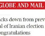ادعای هدایت اعتراضات اخیر در ترکیه از سوی ایران!