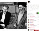 تمجید رهبر انقلاب از «حیدر بابا یه سلام»